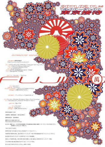 東京接待おもて_convert_20110125134825