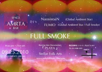 Full+Smoke925_convert_20100924220546.jpg