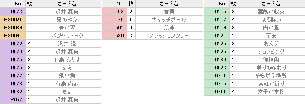 201311092014122b4.png