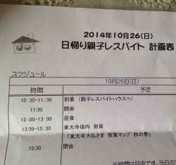20141027084949e1c.jpg