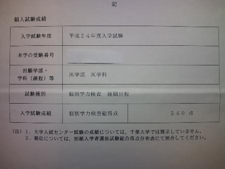 CA3D0015.jpg