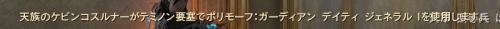 @ぶろぐ9