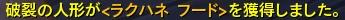 ぶろぐ64