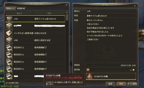 @ぶろぐ24