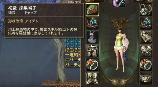 @ぶろぐ32