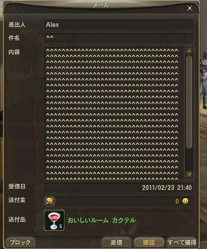 ぶろぐ@51