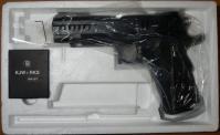 PC100078.jpg