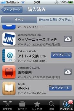 AppStore 1210072339