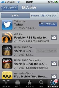 AppStore 1210072342