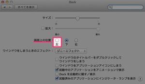Desktop1211112334