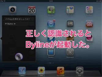 Siri iOS6 1209201703