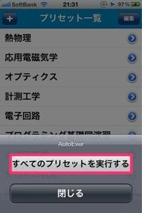 Autoever 1210202135