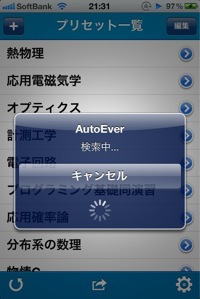Autoever 1210202136