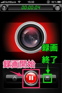 Disprecorder 1211261614