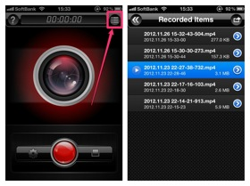 Disprecorder1211261718