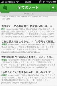 Evernote 1211092317 1