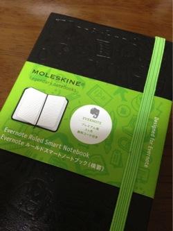 Evernote premium moleskine 1210012215