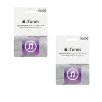 iTunes_Card_120915