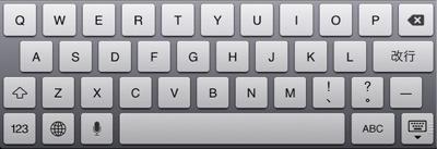 Keyboard 1211052243