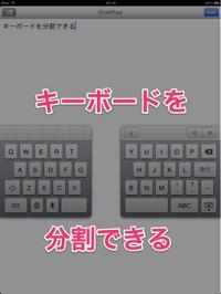 Keyboardsplit 1211041843