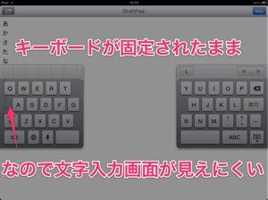 Keyboardsplit 1211041902