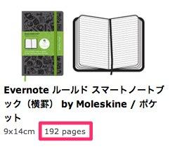 Moleskine 1210082225