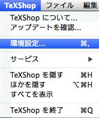 TeXShop