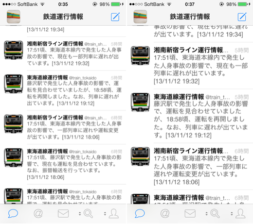 Tweetbot3