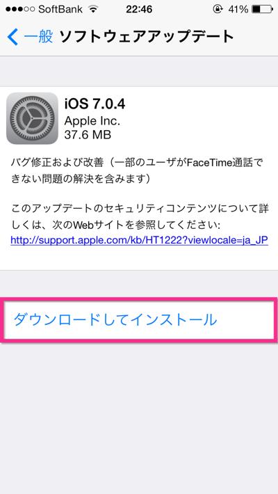iOS 7.0.4
