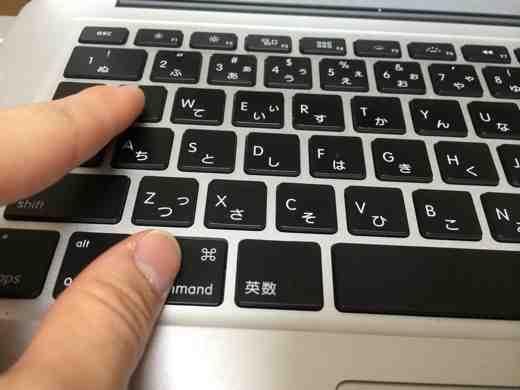 keyboardCleaner