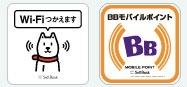 Softbank wifispot mobilepoint 1211082301