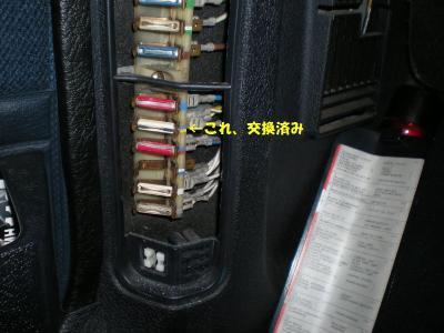 2010_0629AA.jpg