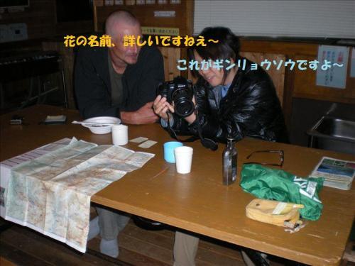 2010_0726EA.jpg