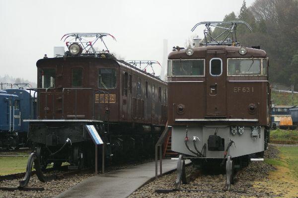 EF53 EF63