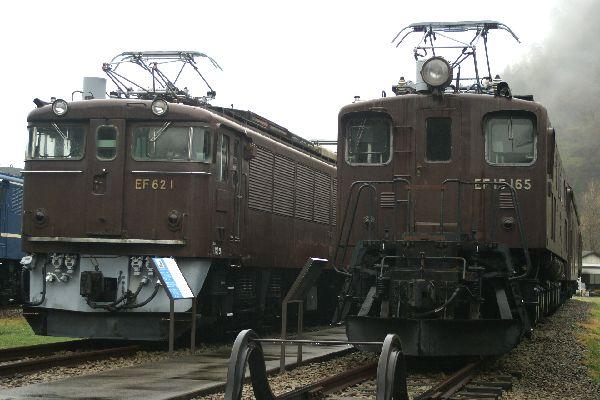 EF62 EF15