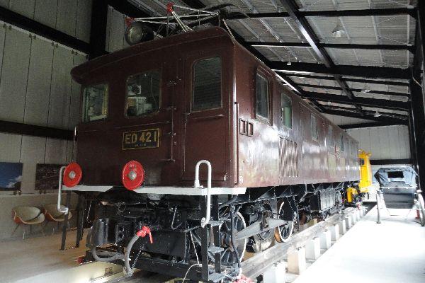ED42a.jpg
