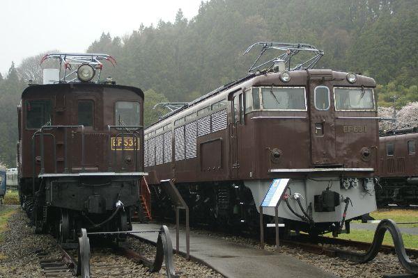 EF59a.jpg