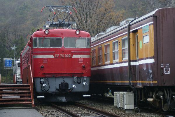 EF70a.jpg