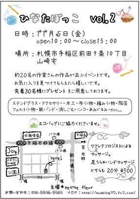 2_20101105084141.jpg
