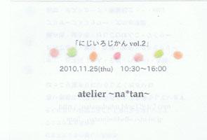 3_20101106211449.jpg