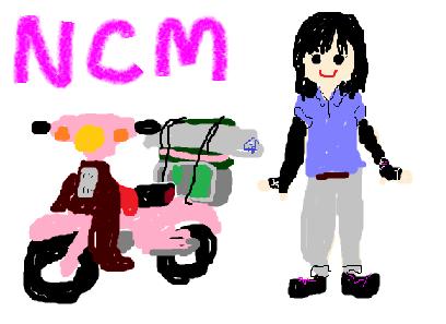 NCM.png