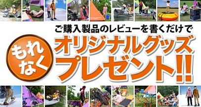 top_image_20121021114534.jpg