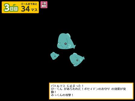 キャプチャ m 11.13 5