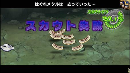 キャプチャ 12.5 enix4