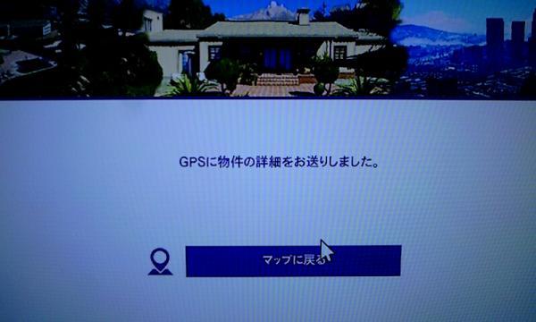 2013-1202-123238856_convert_20131203175826.jpg