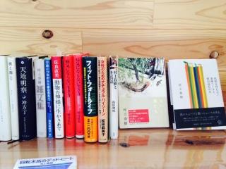 読書カフェ2