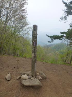 蛭ヶ岳山頂(2)