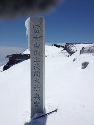 富士山頂神社(2)