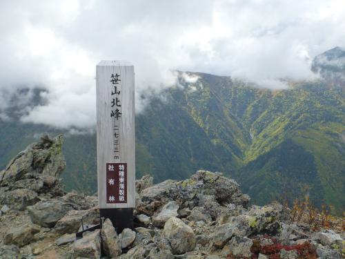 笹山北峰(2)