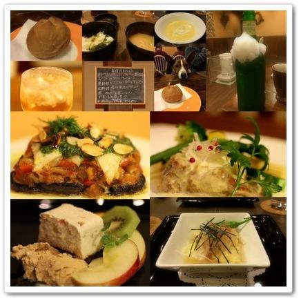 1-2日夕食